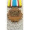 médaille des combattants des moins de - Annonce gratuite marche.fr
