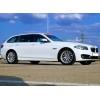 BMW 530 dA xDrive 258cv Break Luxe