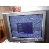 Télévision Windsor
