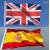 Petite Annonce : Cours anglais & espagnol p/ juriste intl - Passionné par les langues étrangères, je donne des cours particuliers