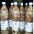 Petite Annonce : Sante pour tous - Ce produit est fait à base des écorces,racines, graines et les